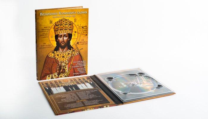 Digibook DVD
