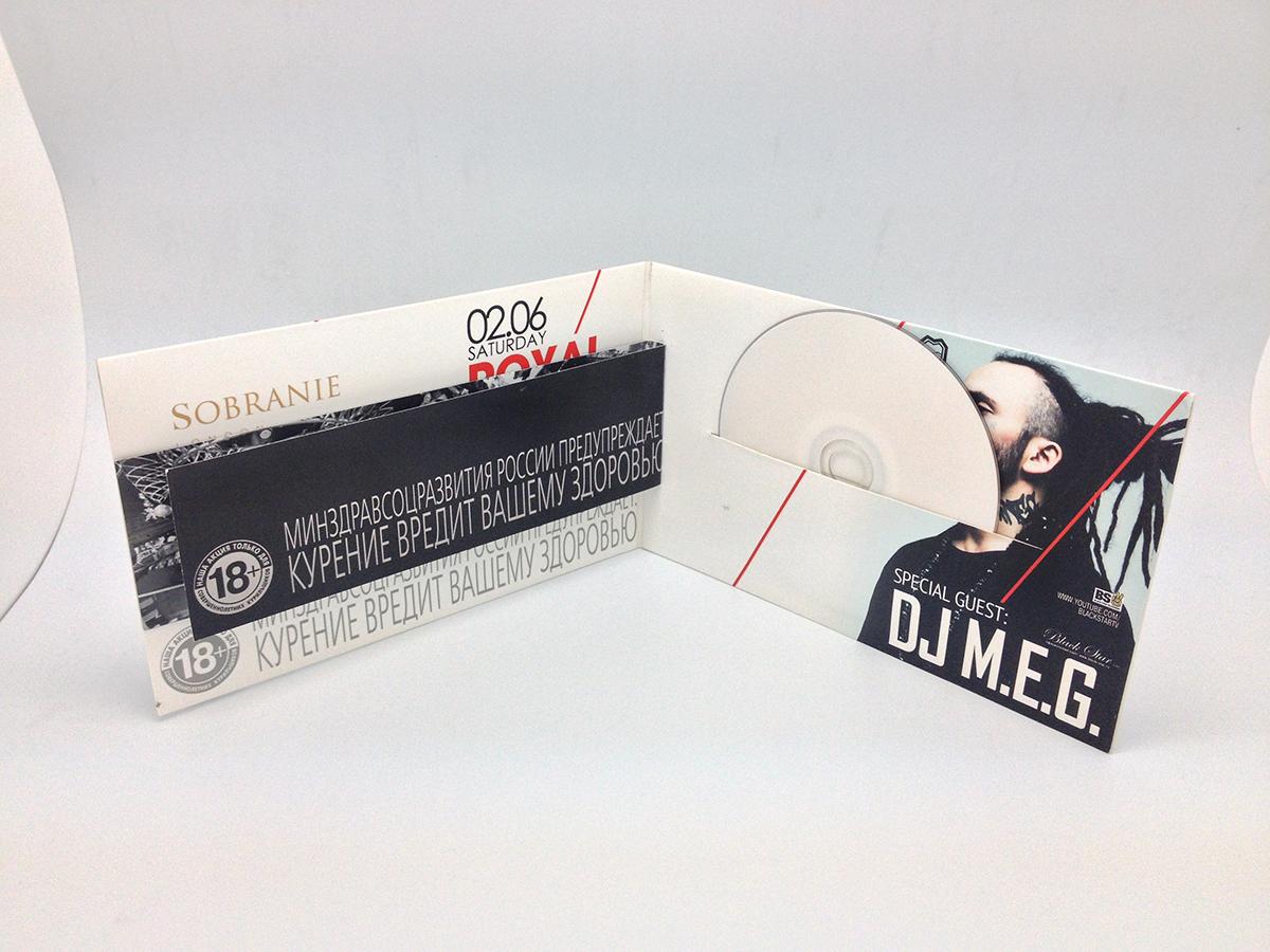 Digifile DVD горизонтальный 4 полосы 1 диск