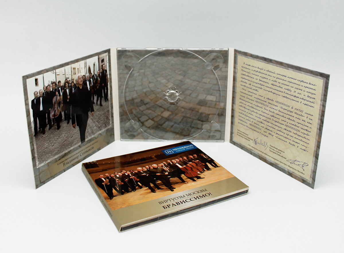 Digipack CD 6 полос 1 трей