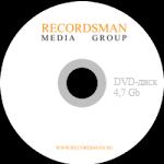 Производство DVD-дисков