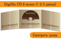 Digifile CD 2