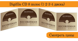 Digifile CD 3