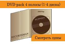 Диджипак для DVD-дисков 1