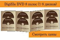 Картонная упаковка DigiFile 3