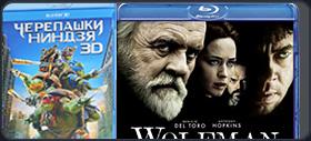 Упаковка для Blu-ray из пластика
