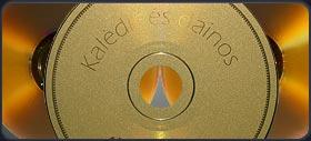 Золотая мишень CD и DVD-дисков