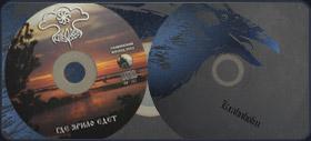 Матовый лак CD и DVD-дисков