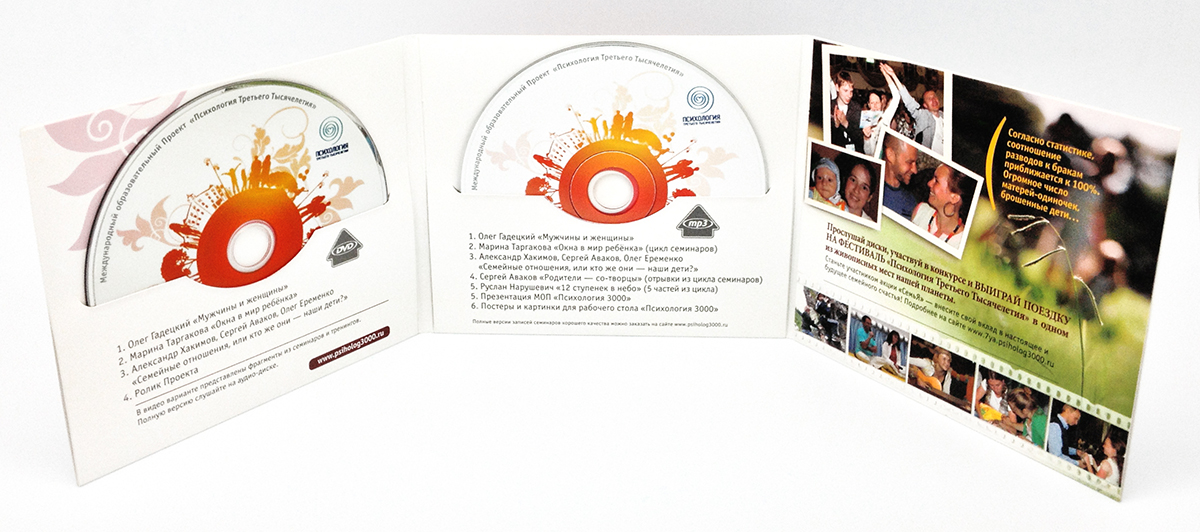 Digifile CD 6 полос 2 диска