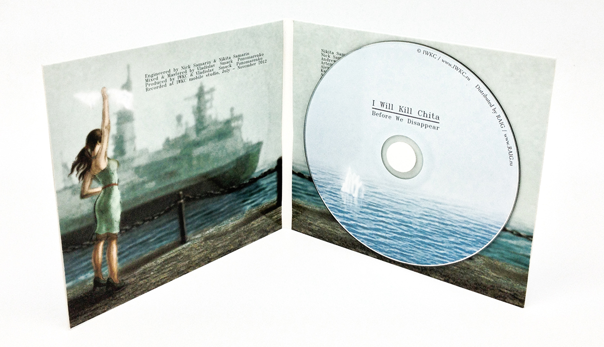 Digifix CD 4 полосы 1 диск