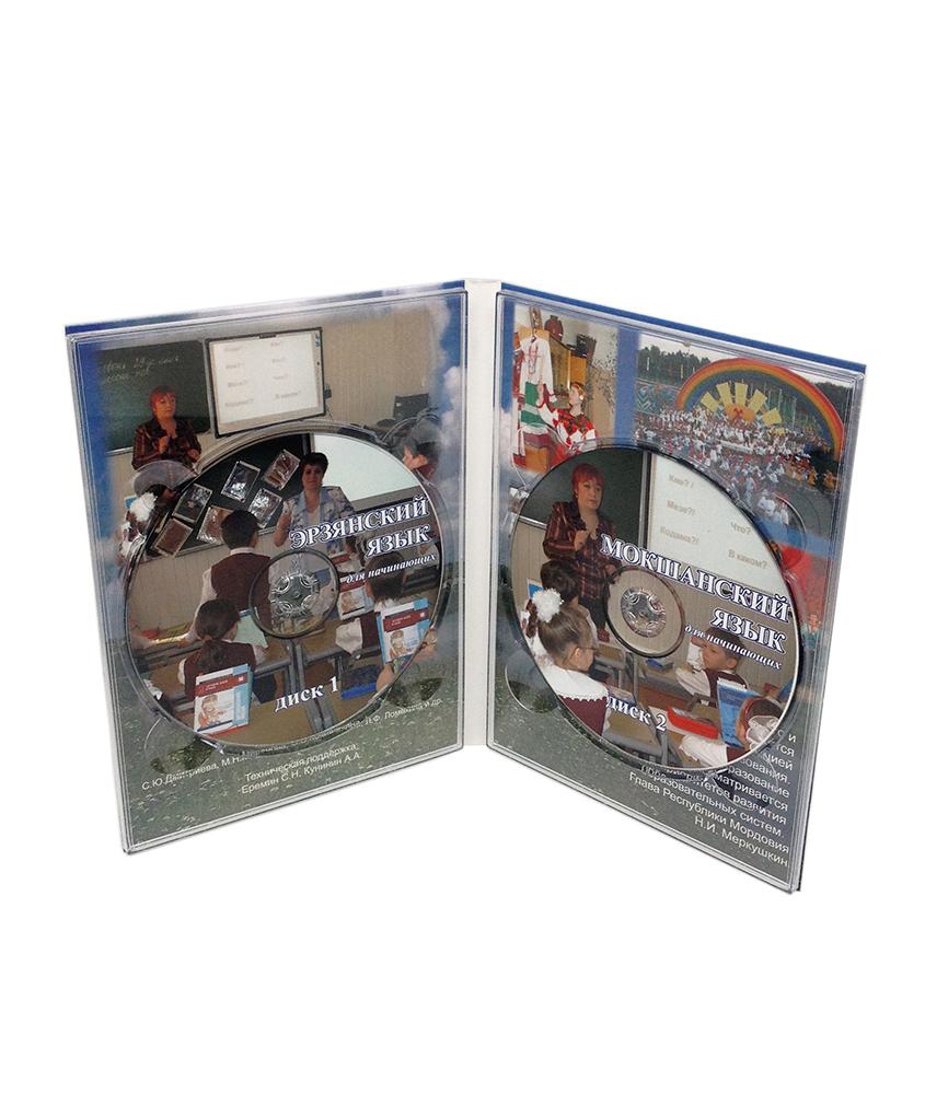Digipack DVD 4 полосы 2 трея