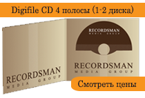 Digifile CD 1